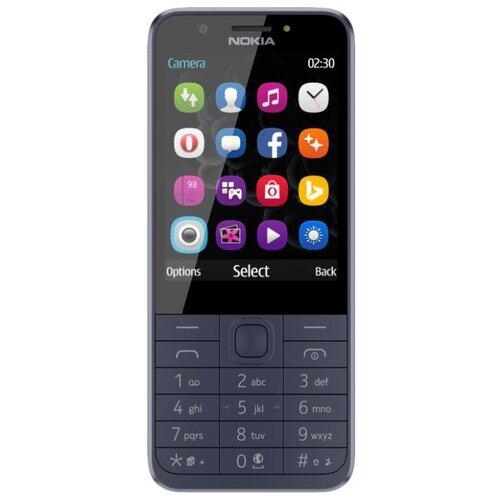 Телефон Nokia 230 Dual Sim темно-синий телефон
