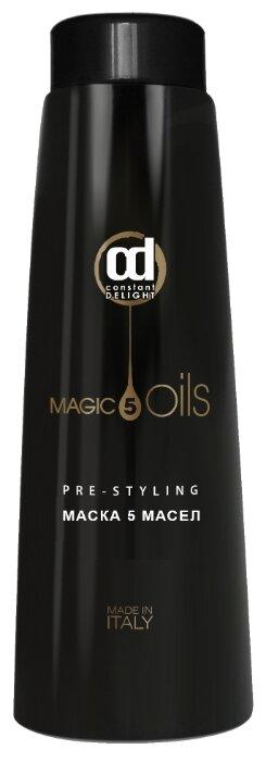 Constant Delight 5 MAGIC OILS Маска для всех типов волос