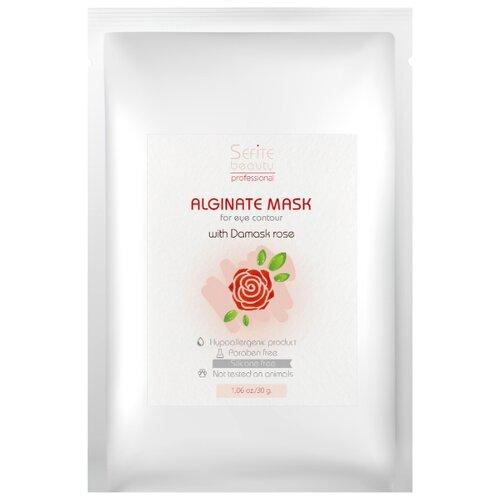Sefite Альгинатная маска для контура глаз с дамасской розой 30 г