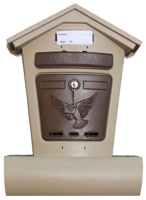 Почтовый ящик Цикл Элит 6866-00 502 х 348 мм коричневый