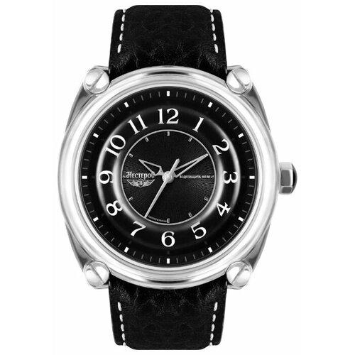 Фото - Наручные часы Нестеров H0266B02-05E наручные часы нестеров h2467b82 45e