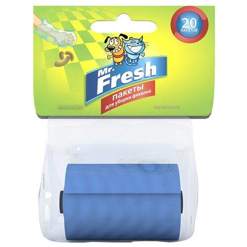 Пакеты для выгула для собак Mr. Fresh F302 голубой 20 шт..