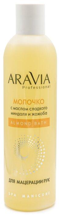 Молочко для мацерации рук Aravia Professional Almond