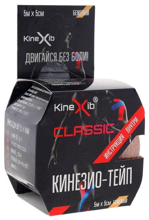KineXib кинезио-тейп Classic (5 м х 5 см)