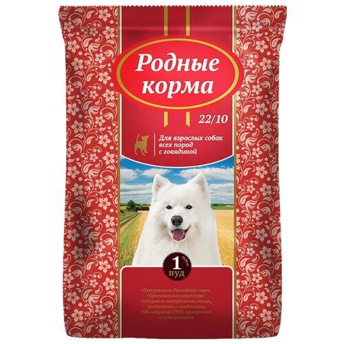 Корм для собак Родные корма (16.38 кг) Сухой корм для взрослых собак с говядинойКорма для собак<br>