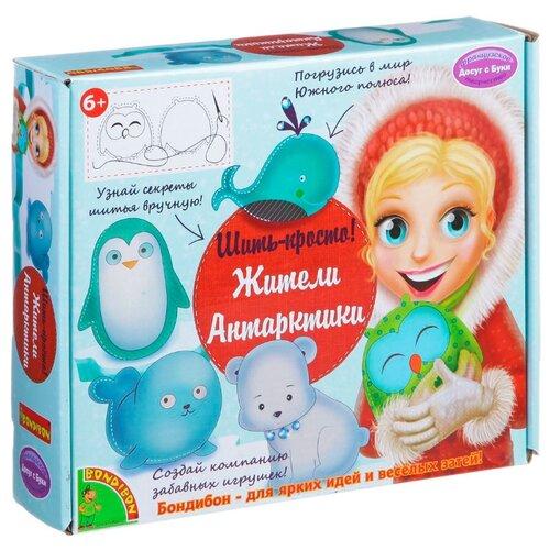 Купить BONDIBON Набор для шитья Жители Антарктики (ВВ1368), Изготовление кукол и игрушек