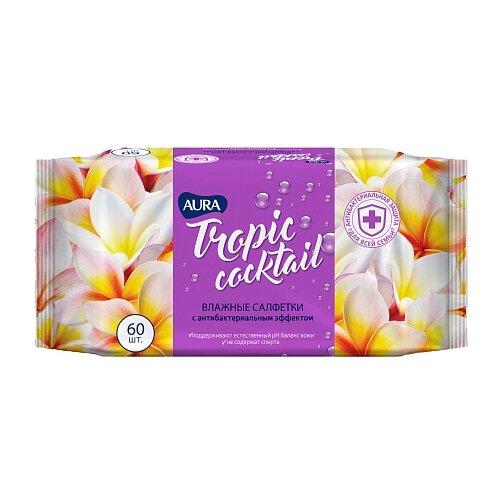 Влажные салфетки Aura Tropic Cocktail c антибактериальным эффектом, 60 шт.