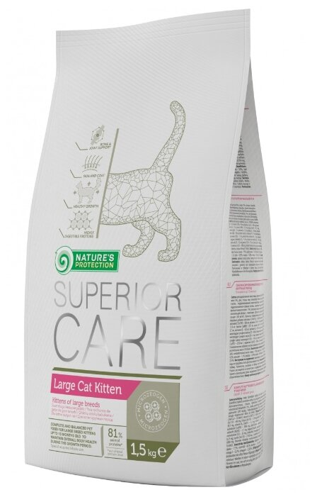 Nature's Protection Корм для кошек Nature s Protection Superior Care Large Cat Kitten