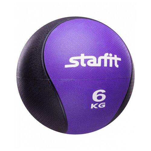 Медбол Starfit PRO GB-702, 6 кг фиолетовый