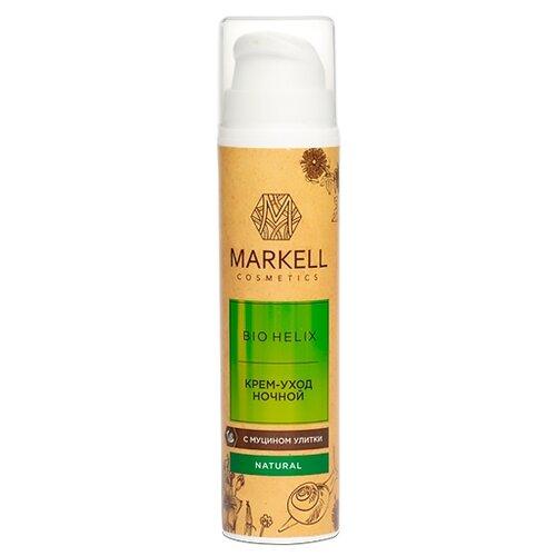 Markell Natural BIO HELIX Крем-уход для лица ночной с муцином улитки, 50 мл крем для тела ночной natural project