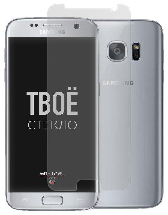Купить Защитное стекло. Samsung Galaxy J5 Prime. Full Screen. Черный. по низкой цене с доставкой из Яндекс.Маркета