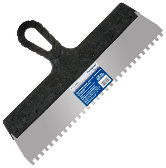 Шпатель зубчатый РемоКолор 12-1-350 350 мм