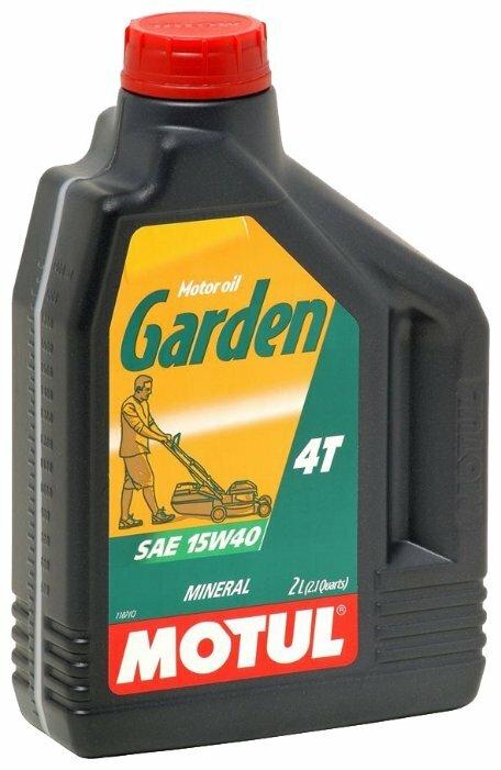 Масло для садовой техники Motul Garden 4T 15W40