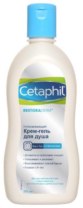 Крем гель для душа Cetaphil Restoraderm