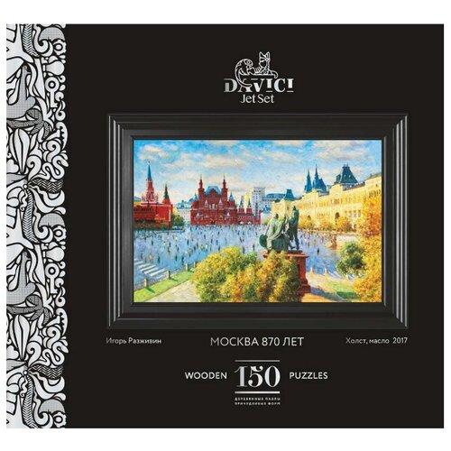 Пазл DaVici Москва 870, 150 дет.