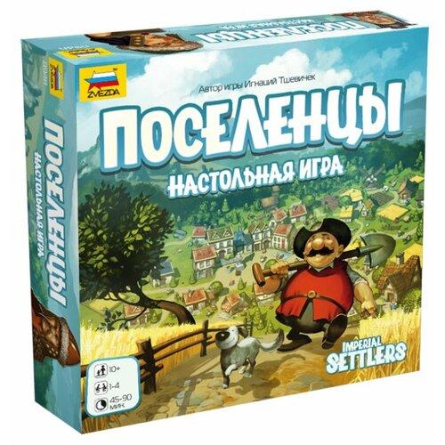 Купить Настольная игра ZVEZDA Поселенцы, Настольные игры