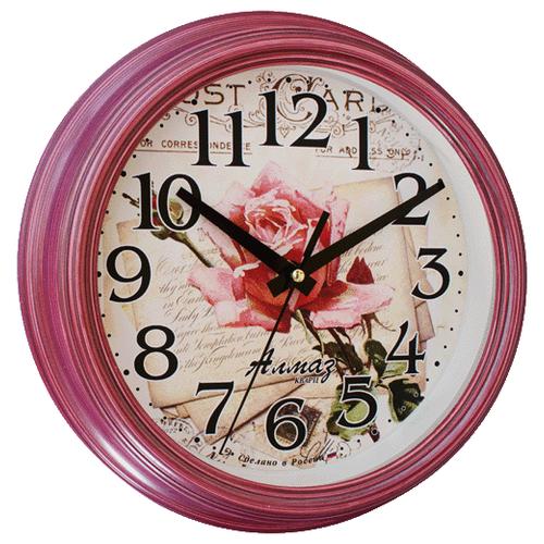 цена на Часы настенные кварцевые Алмаз C30 малиновый/бежевый