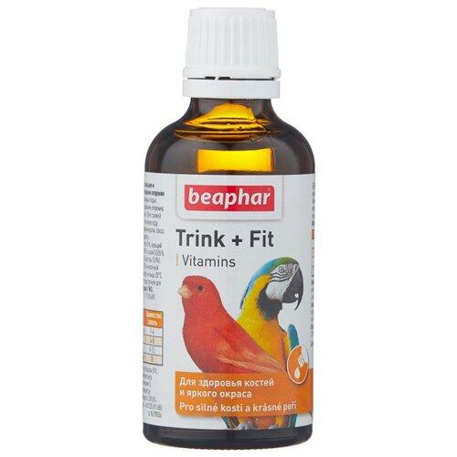 Добавка в корм Beaphar Trink + Fit 50 мл