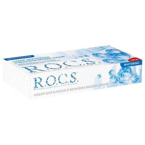 Набор средств R.O.C.S. зубная паста Отбеливающая 74 г + гель реминерализующий Medical Minerals 45 г паста рокс гель реминерализующий