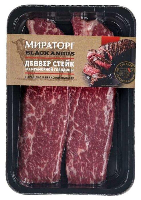 Стейк Денвер Мираторг из мраморной говядины, 290г