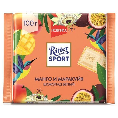 Шоколад Ritter Sport Манго и маракуйя белый с начинкой из крема манго-маракуйя с хрустящей крошкой, 100 г