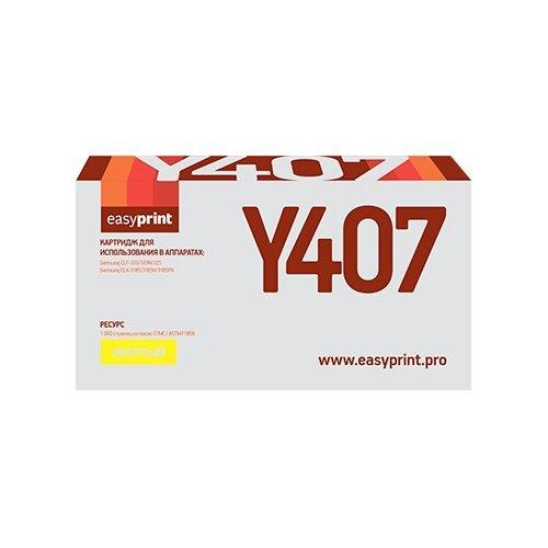 Фото - Картридж EasyPrint LS-Y407, совместимый картридж easyprint lb 2375 совместимый