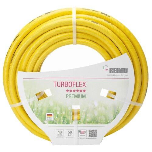 Шланг REHAU TURBOFLEX 3/4 50 метров желтый шланг rehau slide line 1 2 50