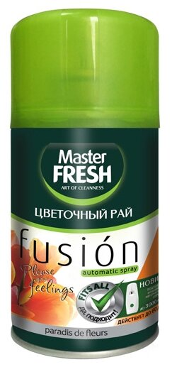 Master FRESH сменный баллон Fusion Цветочный рай, 250 мл