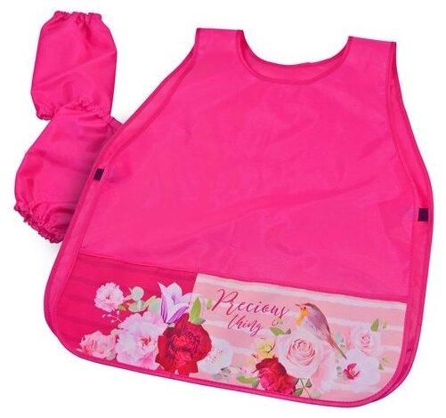 BG фартук накидка с нарукавниками Pink dream
