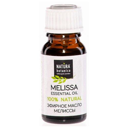 Natura Botanica эфирное масло Мелисса 10 млЭфирные масла<br>