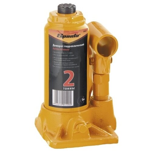 Домкрат бутылочный гидравлический Sparta 50321 (2 т) желтый