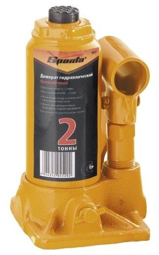Домкрат бутылочный гидравлический Sparta 50321 (2 т)