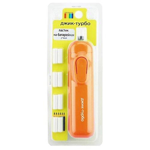 Купить Джик-Турбо Ластик на батарейках ЛА оранжевый, Ластики