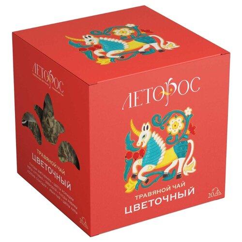 Чай травяной Леторос Цветочный в пирамидках, 20 шт. чай травяной леторос ромашка целебник в пирамидках 20 шт