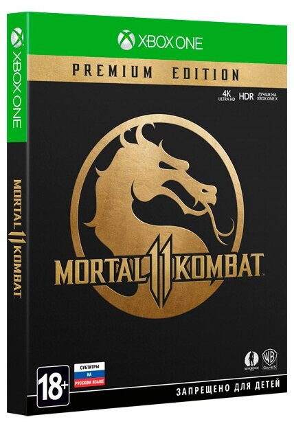 Warner Brothers Mortal Kombat 11 Premium Edition (WARN_6373)