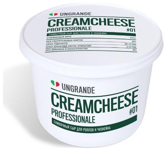 Творожный сыр Unagrande Кремчиз Professional 70% 500 г, 500 г.