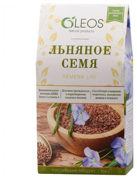 Семена льна OLEOS целые 200 г — купить по выгодной цене на Яндекс.Маркете
