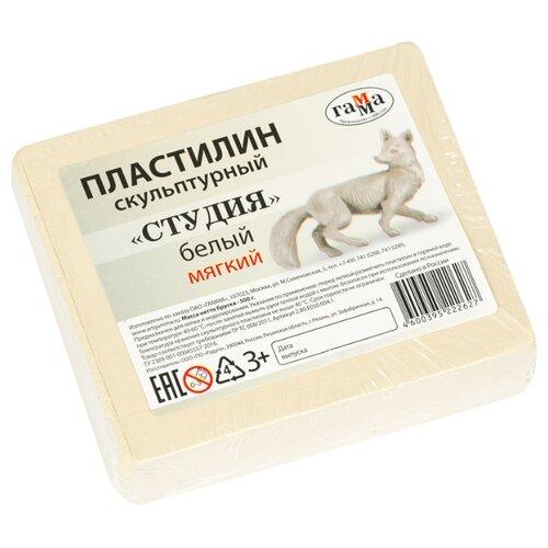 Купить Пластилин ГАММА Студия мягкий белый 500 г (2.80.Е050.004.1), Пластилин и масса для лепки
