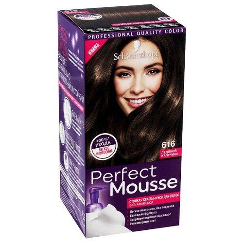 Schwarzkopf Perfect Mousse Стойкая краска-мусс для волос, 616, Ледяной Капучино