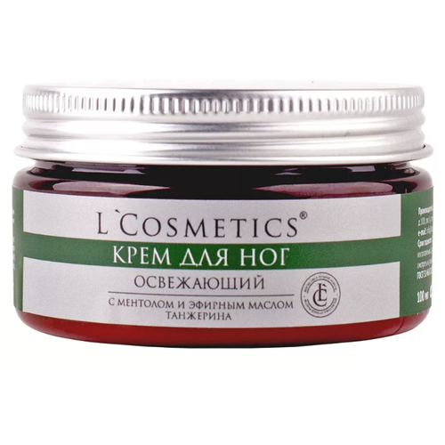 L'Cosmetics Крем для ног Освежающий с ментолом и эфирным маслом танжерина 100 мл баночка