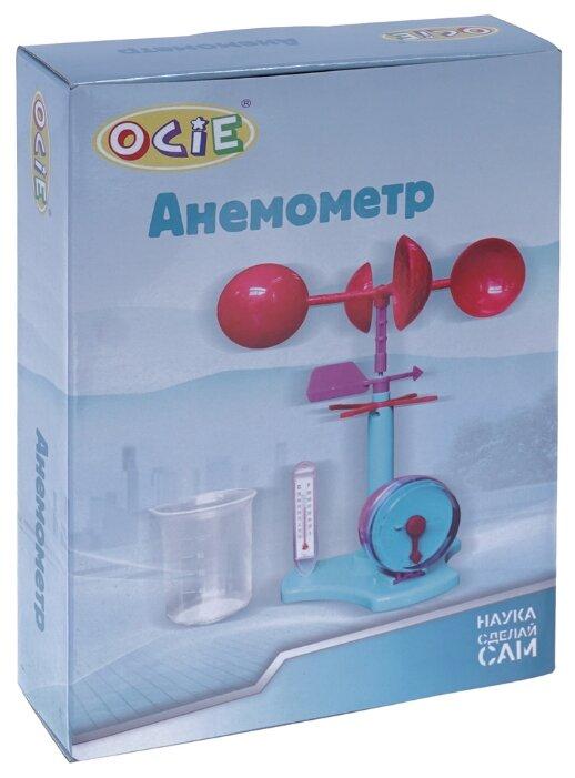 Набор OCIE Анемометр