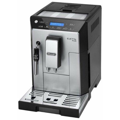Кофемашина De'Longhi Eletta Plus ECAM 44.620 S серебристый/черный кофемашина de longhi magnifica s ecam 21 117 серебристый черный