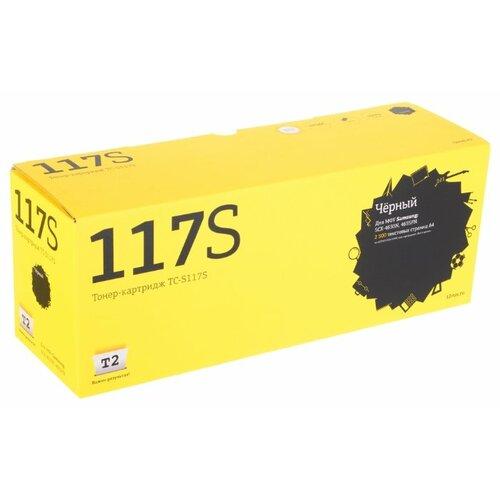 Фото - Картридж T2 TC-S117S, совместимый картридж t2 tc h272 совместимый