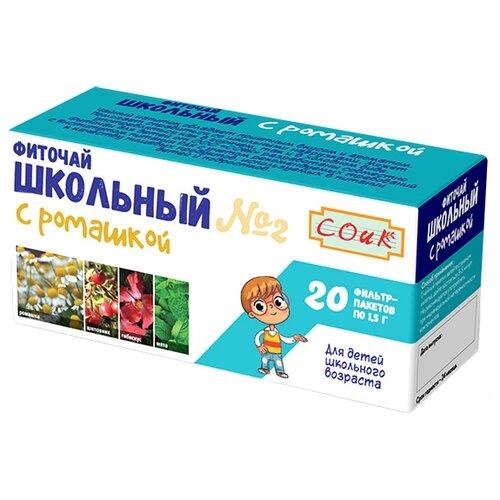 Чайный напиток травяной Соик Школьный №2 в пакетиках, 20 шт.