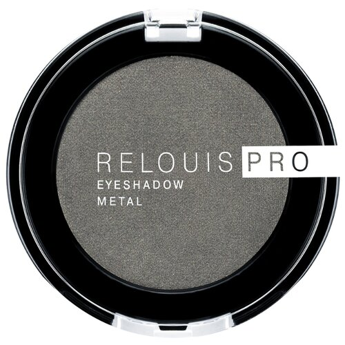 Купить Relouis Pro Eyeshadow Metal 55 anthracite
