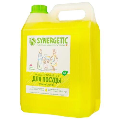 Synergetic Гель для мытья посуды Лимон 5 л сменный блок средства для мытья посуды synergetic средство для мытья посуды synergetic лимон 1 л
