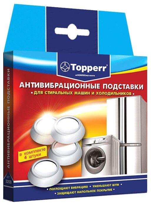 Topperr Подставки антивибрационные 3200