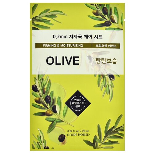 Etude House тканевая маска Therapy Air Mask Olive с маслом оливы, 20 мл фото