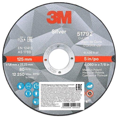 Фото - Диск отрезной 125x1.6x22.23 3M Silver T41 51792 1 шт. диск отрезной 125x1 6x22 23 3m