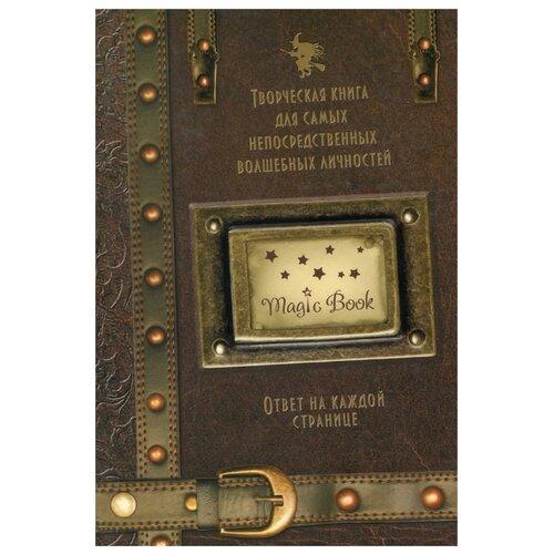 Блокнот Проф-Пресс Magic Book 21 х 14.8 см (A5), , 96 л.